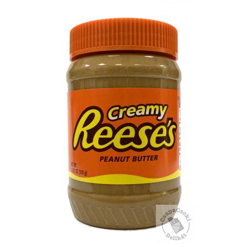 Reese's Peanut Butter Mogyoróvaj 510g